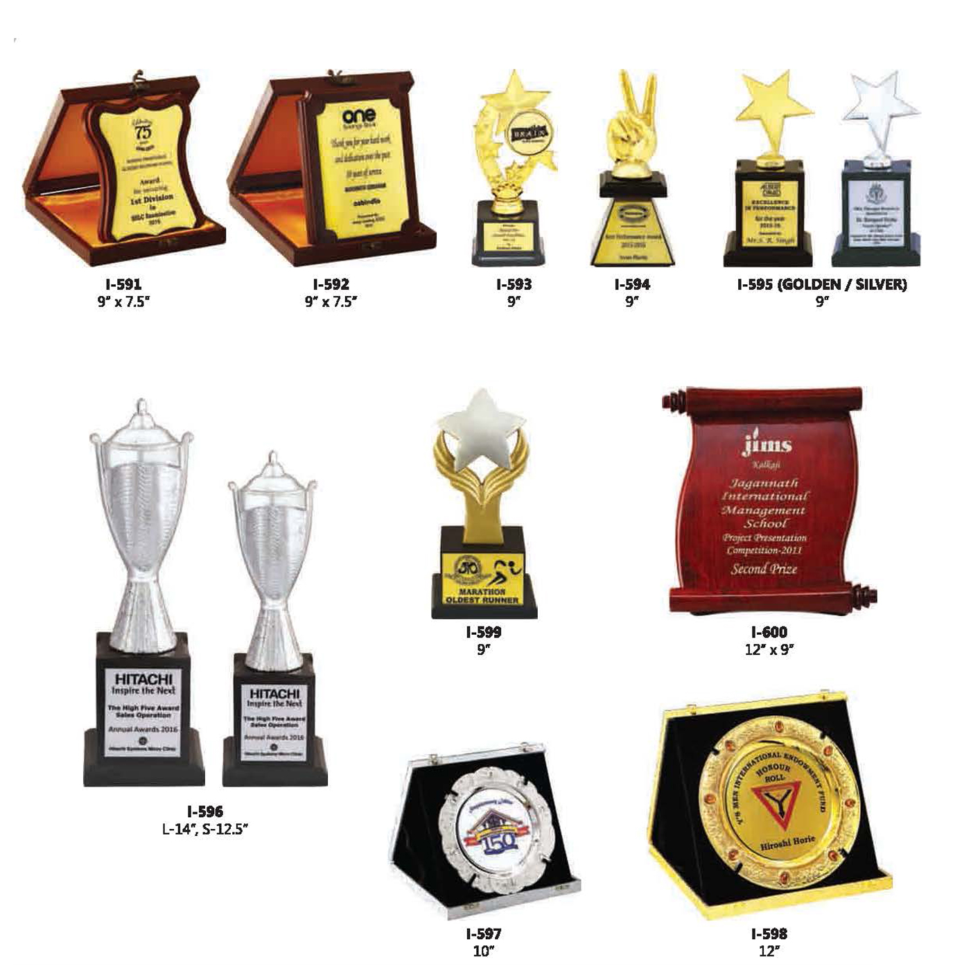 Imported Trophies / Cups